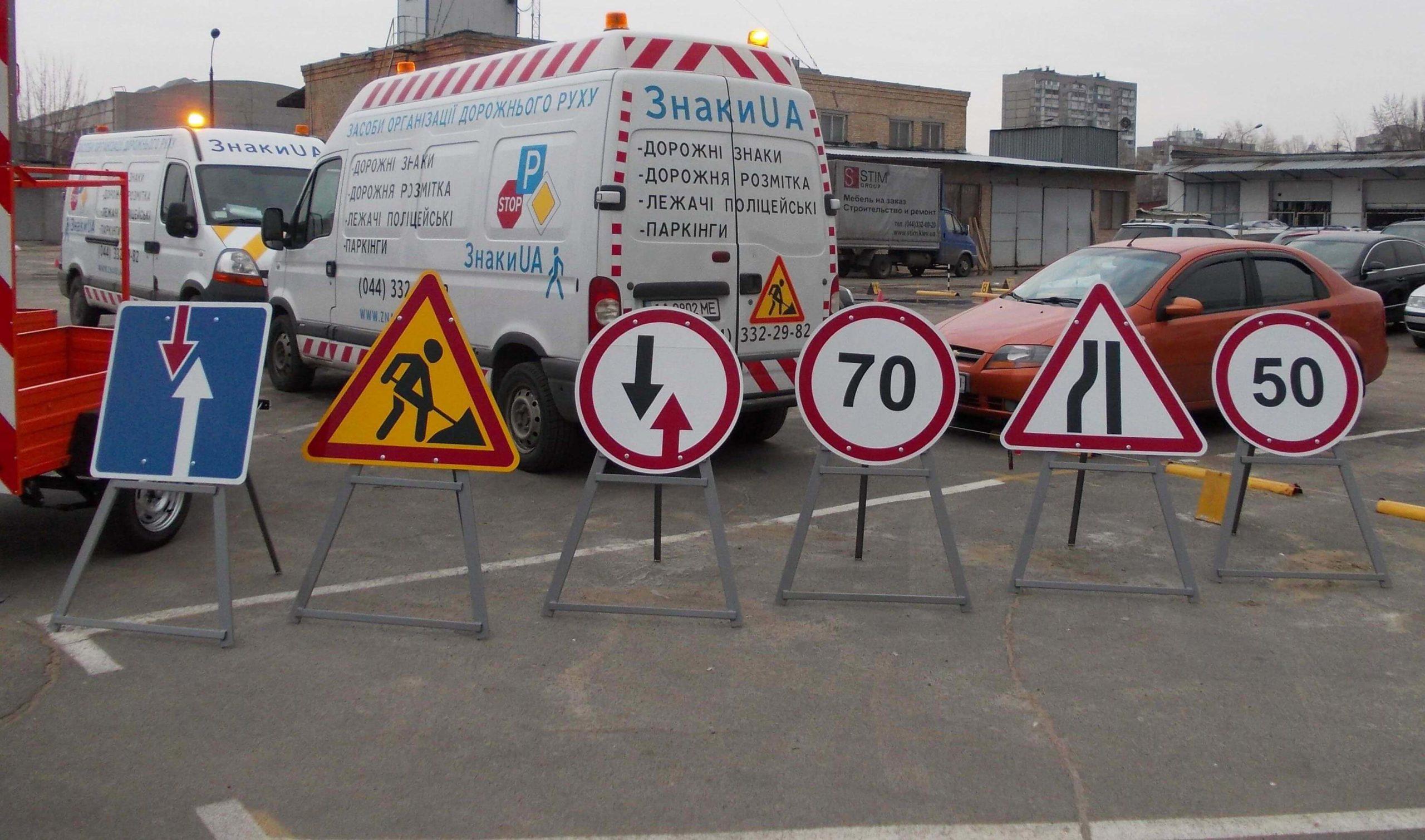 прицеп для дорожных работ 5